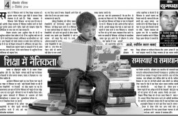 Education newspaper articles 2013