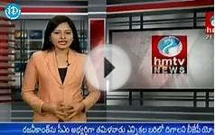AP Higher Education Council new Guidelines on EAMCET