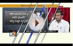 Discussion on Education system in India - Janapatham | 10tv