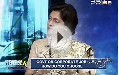Govt job vs Corporate job: which one is better?