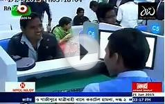 "SAMSUNG""s first land mark service center in Bangladesh"