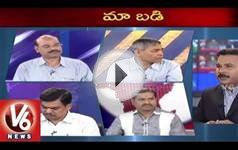 Special Discussion on Education System in Amberpet
